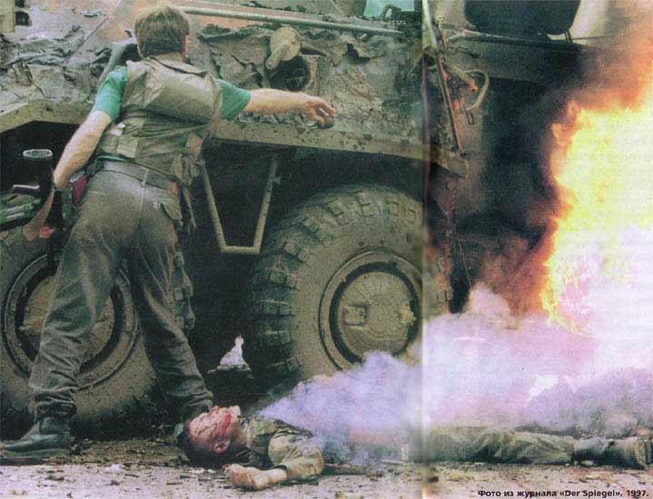 БТР в огне. www.warchechnya.ru